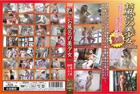 お風呂の美少女 Vol.112 TSA-112