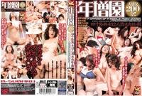 BDR-177_1 年増園 四十路熟女12人・酒池肉林の園 Part 1